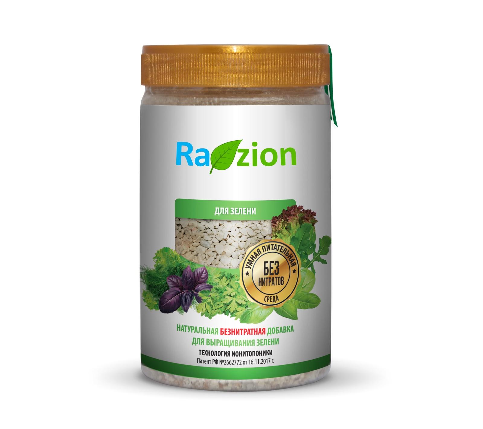 Удобрение RAZION для зелени (лука, укропа, петрушки и др.). Улучшитель грунта