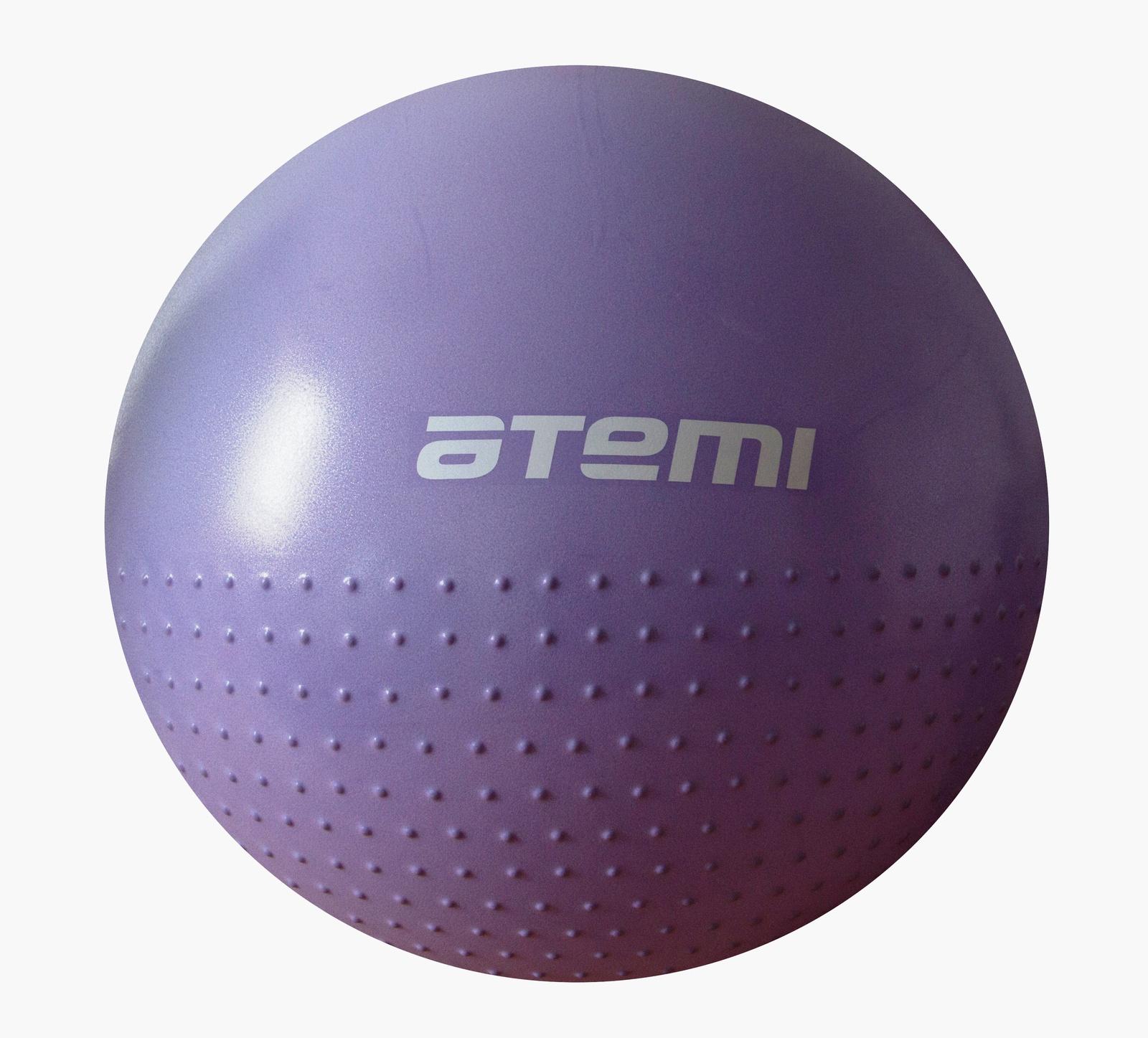 Мяч для фитнеса Atemi AGB-05-75, фиолетовый мяч гимнастический torneo с насосом цвет фиолетовый 45 см