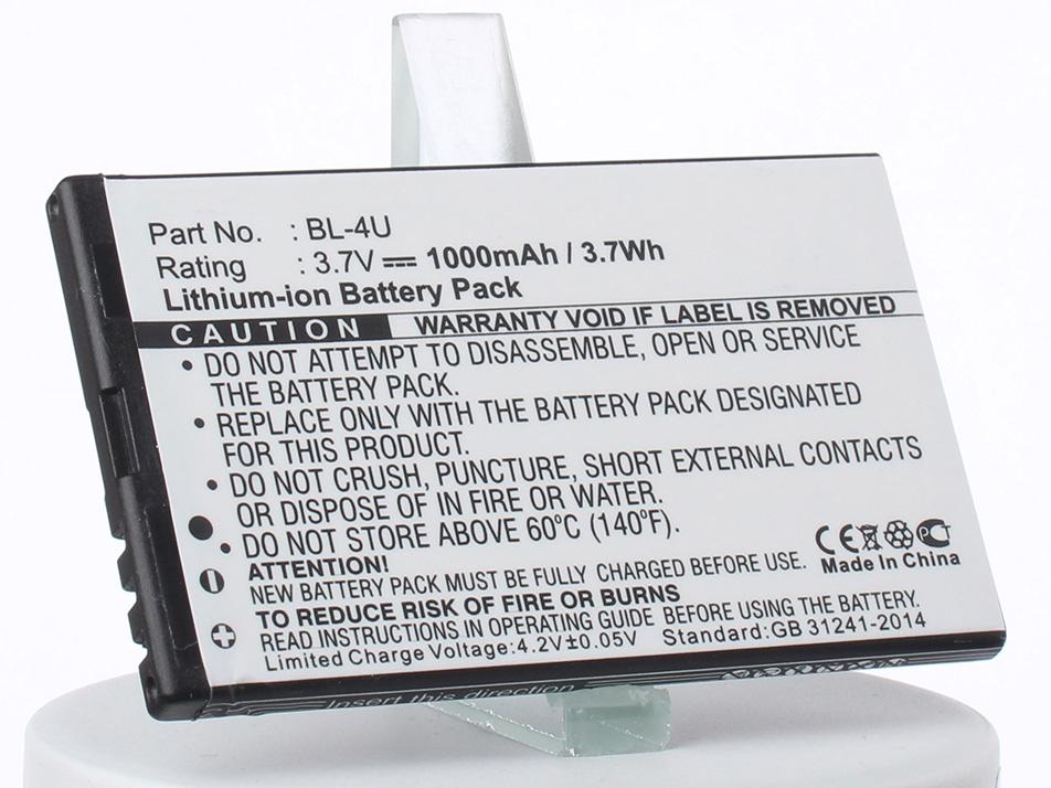 Аккумулятор для телефона iBatt BL-4U для Nokia 3120 Classic, C6000 Wifi, EZ2Go, 4091S, 4091S dual sim, 1080, 9010, 9015TV, 301, 301-1, C6000 аккумулятор для телефона craftmann bl 5bt для nokia 2600 classic 2608 7510 7520 n75
