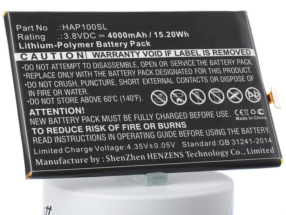 Аккумулятор для телефона iBatt для Highscreen Power ICE аккумулятор для телефона ibatt ib highscreen prime s m1858