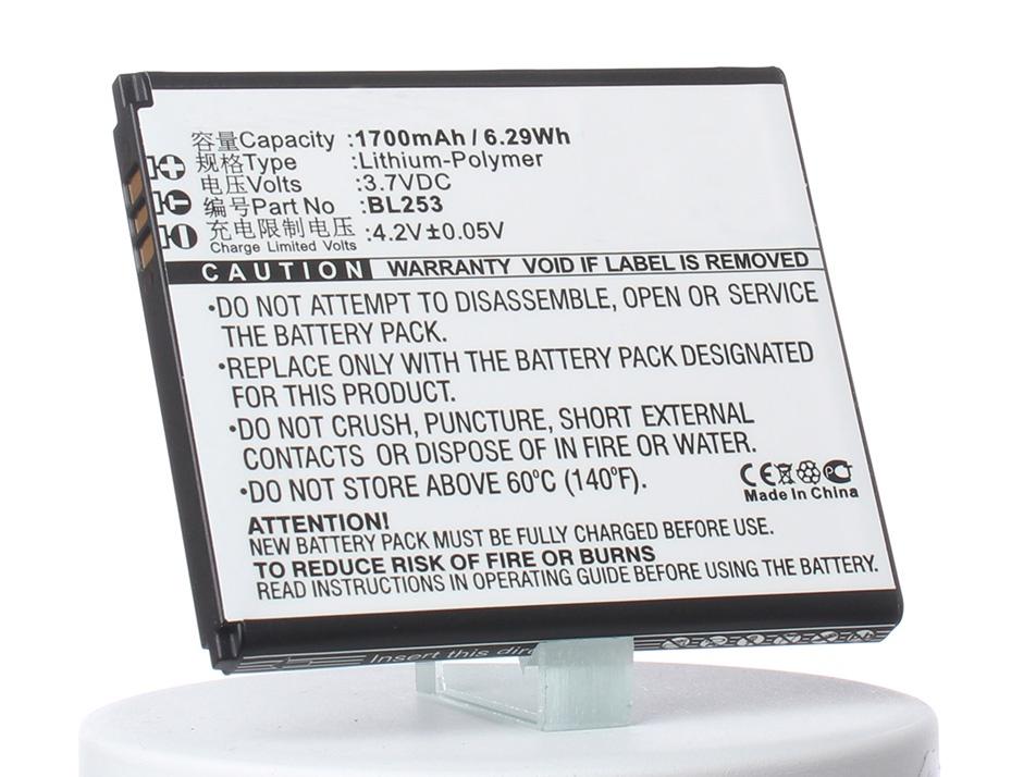 Аккумулятор для телефона iBatt BL253 для Lenovo A2860, A2580 аккумулятор для телефона ibatt ib lenovo a2860 m2116