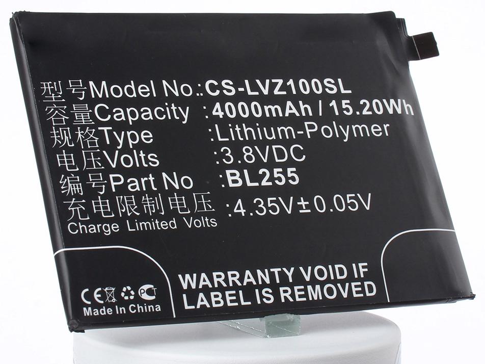 Аккумулятор для телефона iBatt BL255 для Lenovo Zuk Z1, Z1221, Z1221 DUAL SIM аккумулятор для телефона ibatt bl242 для lenovo a6000 dual sim a6000 k3