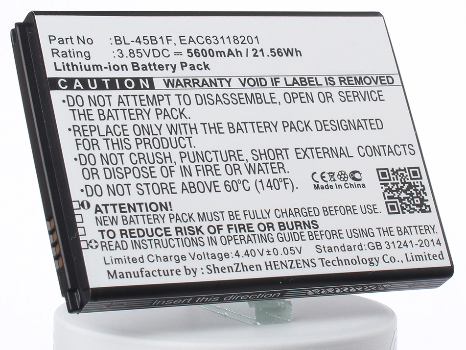 Аккумулятор для телефона iBatt BL-45B1F для LG H900, H901, V10 аккумулятор для телефона craftmann bl 53yh для lg d855 g3 с увеличенной ёмкостью до 5900 mah и крышкой чёрного цвета