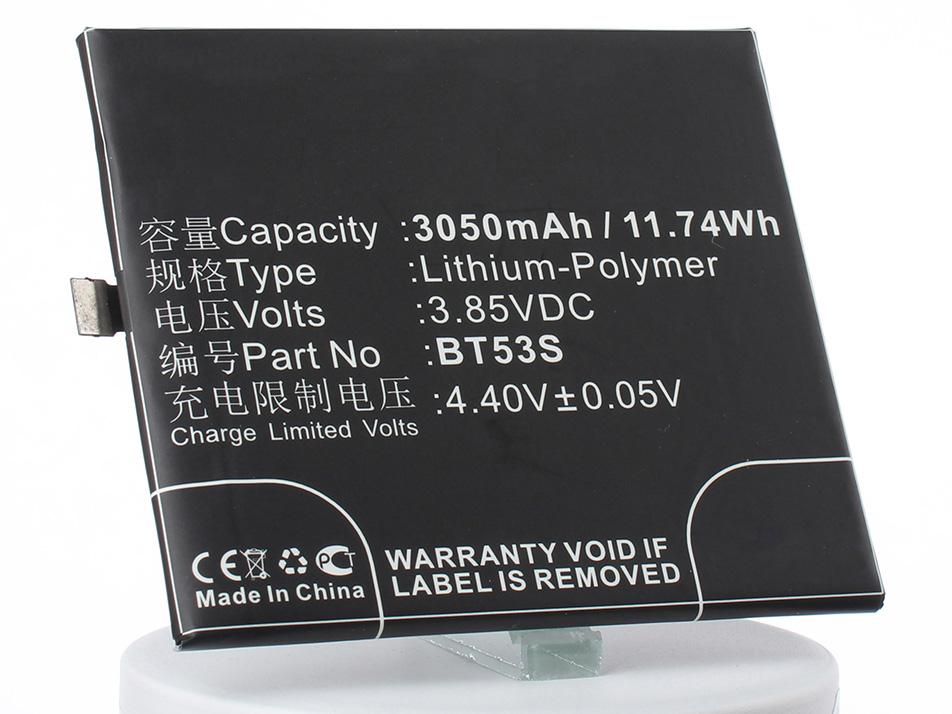 Аккумулятор для телефона iBatt BT53S для MeiZu Pro 6s, M570Q-S Dual SIM TD-LTE аккумулятор для телефона ibatt ba611 для meizu m611 m5 dual sim m5