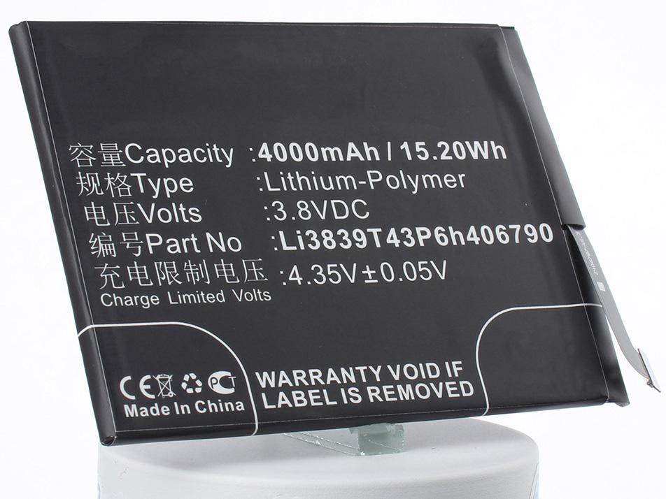 Аккумулятор для телефона iBatt Li3839T43P6h406790 для Nubia Z11 Max, Nubia Z11 Max, NX523J, NX523 цена