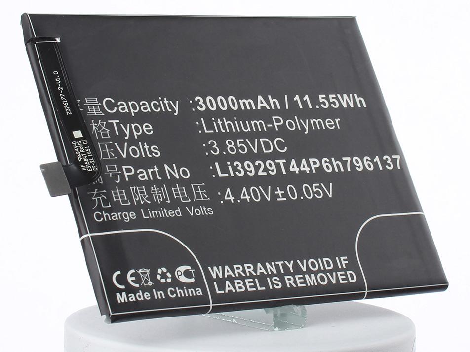 Аккумулятор для телефона iBatt Li3929T44P6h796137 для Nubia Z11 Mini S, Nubia Z11 Mini S, NX549J, Z11 Mini S Dual SIM клип кейс gresso мармелад для zte nubia z11 mini черный