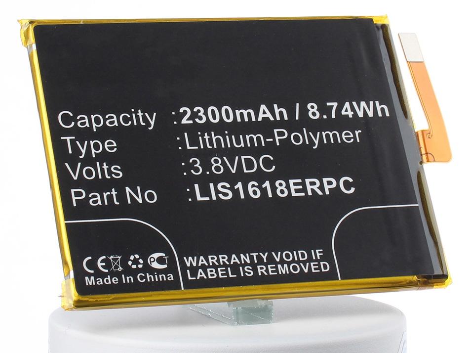 Аккумулятор для телефона iBatt LIS1618ERPC, 1298-9239 для Sony Xperia E5, F3311, F3313