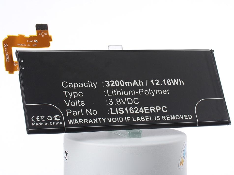 Аккумулятор для телефона iBatt LIS1624ERPC для , G8141, G8188