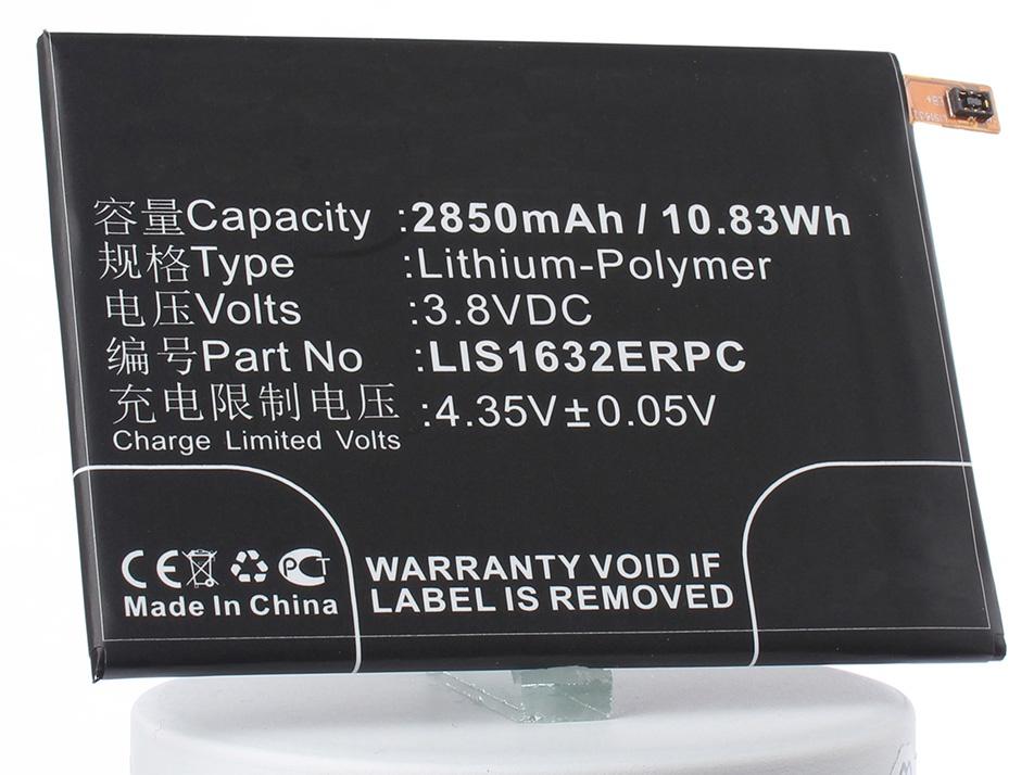 Аккумулятор для телефона iBatt LIS1632ERPC для Sony Xperia XZ, F8332, F8331