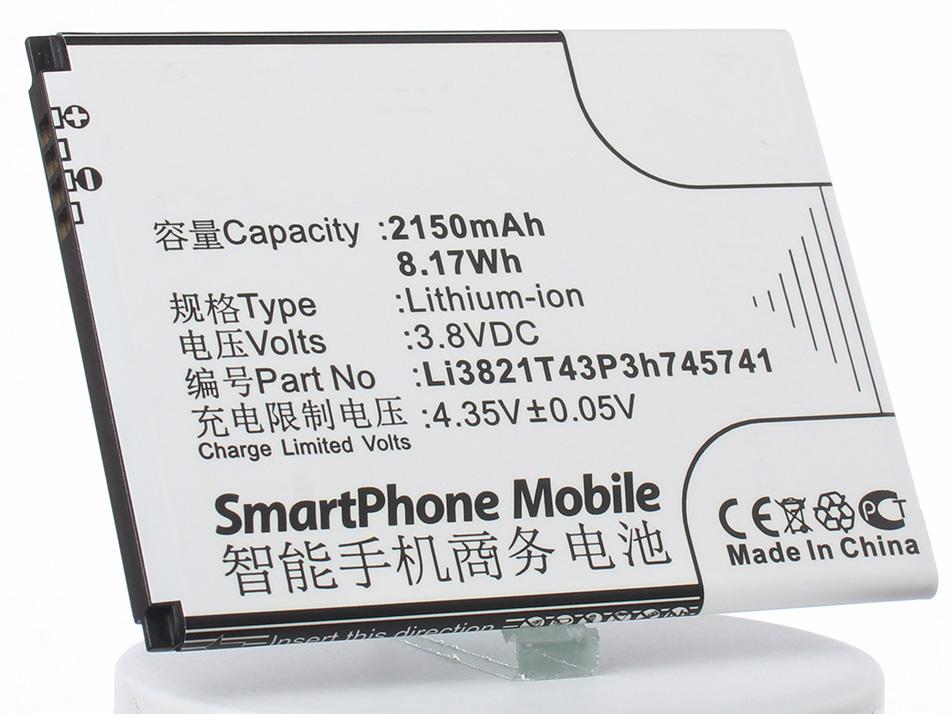 Аккумулятор для телефона iBatt Li3821T43P3h745741 для ZTE Blade L5, Blade L5 Plus, Blade L5 Plus Dual SIM цена и фото