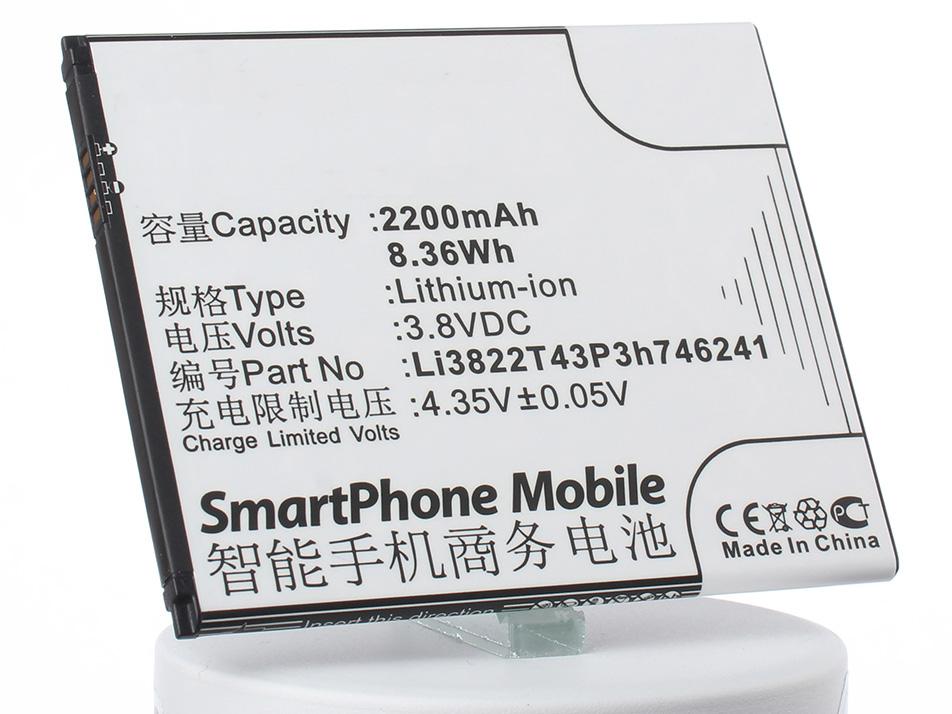 Аккумулятор для телефона iBatt Li3822T43P4h746241 для ZTE Blade A465, Blade L4 Pro, Blade A475 чехол skinbox для zte blade a465 2000000092881 черный