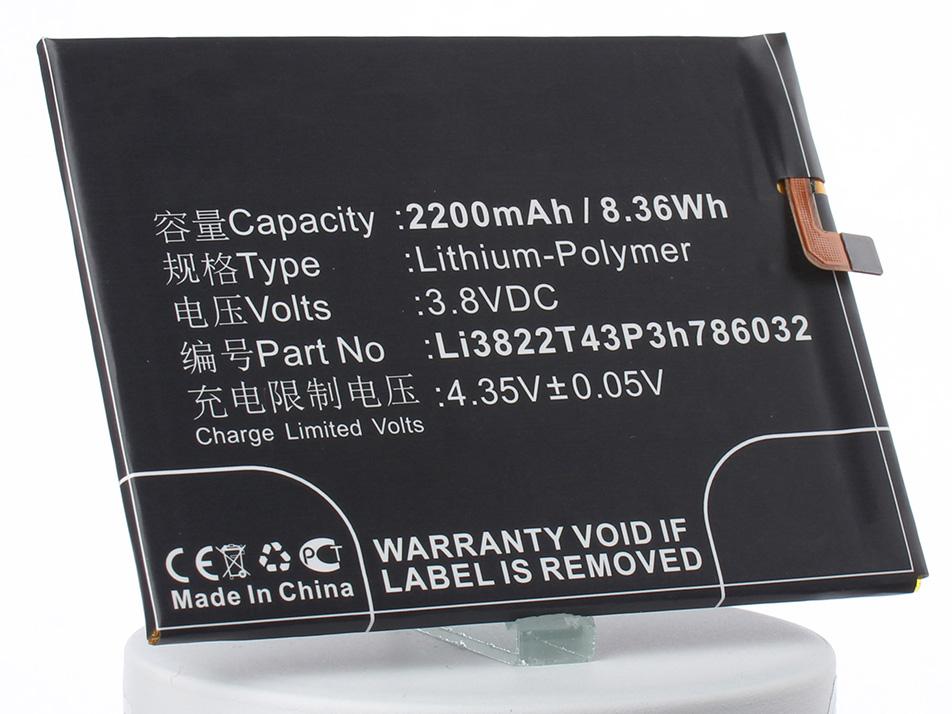 Аккумулятор для телефона iBatt Li3822T43P3h786032 для ZTE Blade X7, Blade V6, Orbic-RC-501L