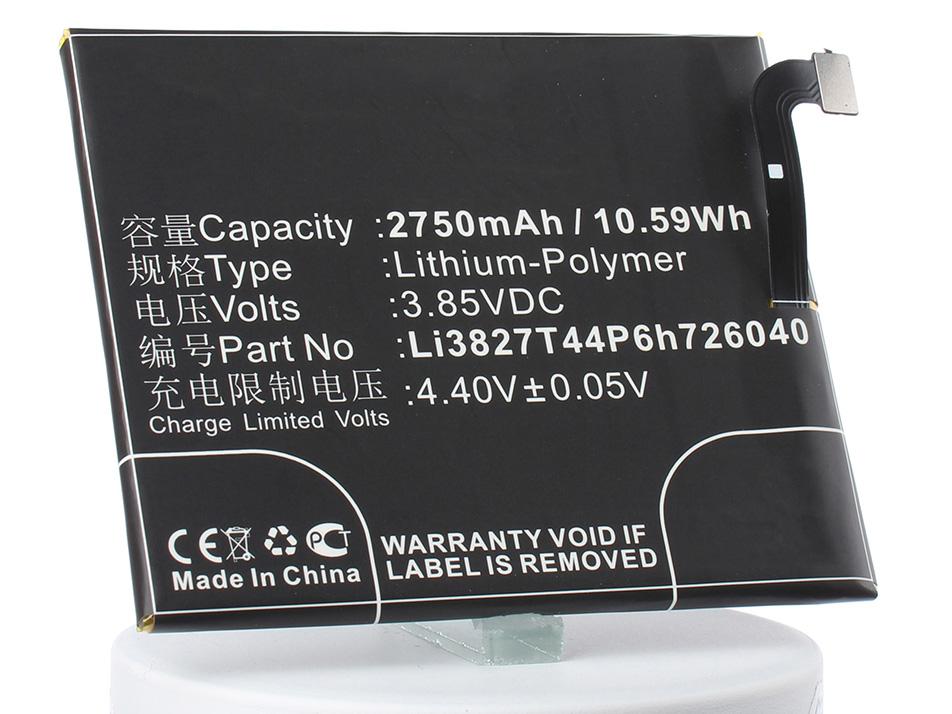 Аккумулятор для телефона iBatt Li3827T44P6h726040 для ZTE Nubia Z11 mini, NX529J, NX529 клип кейс gresso мармелад для zte nubia z11 mini черный