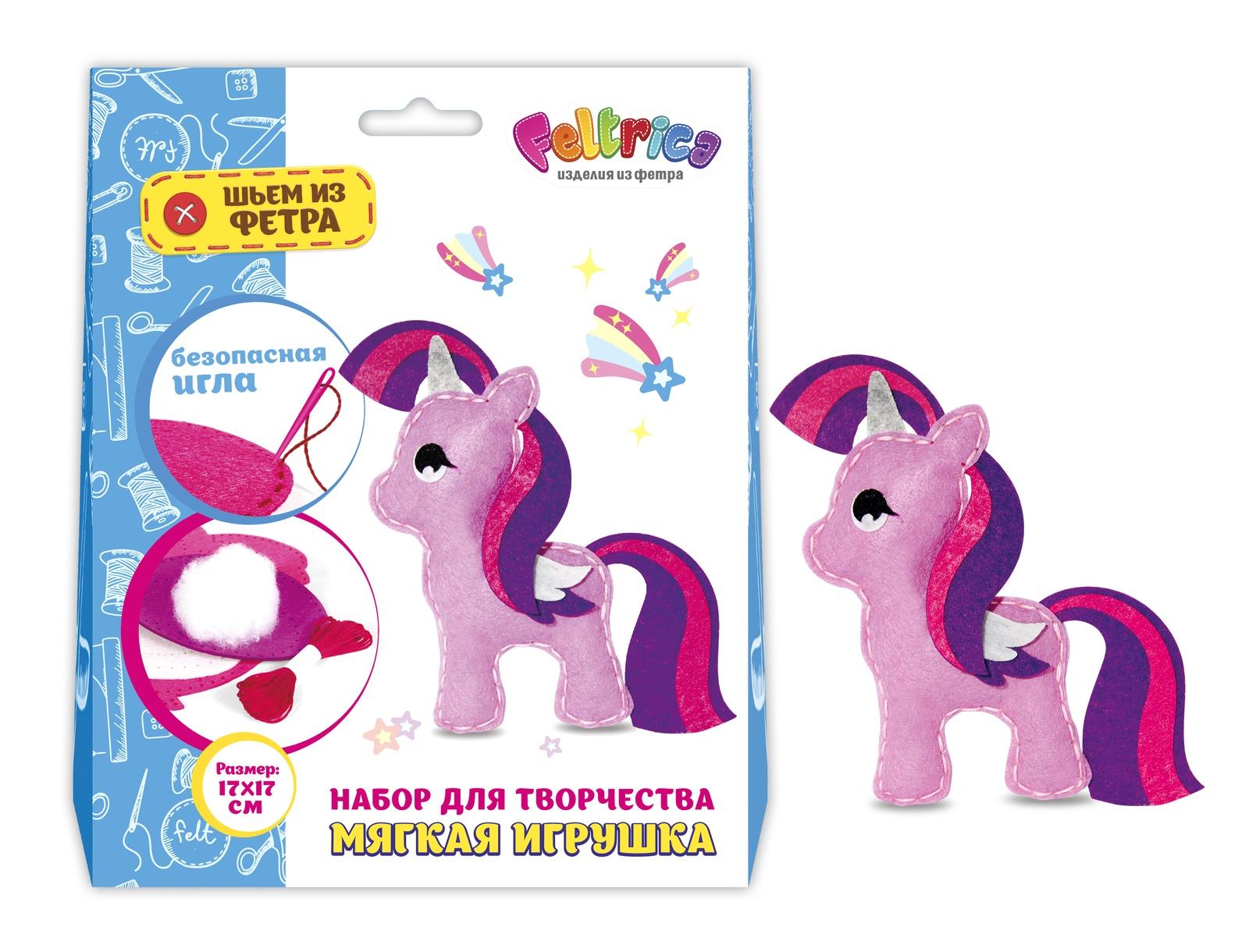 Набор для изготовления игрушки Feltrica Шьем из фетра Единорог фиолетовый игрушки для детей единорог