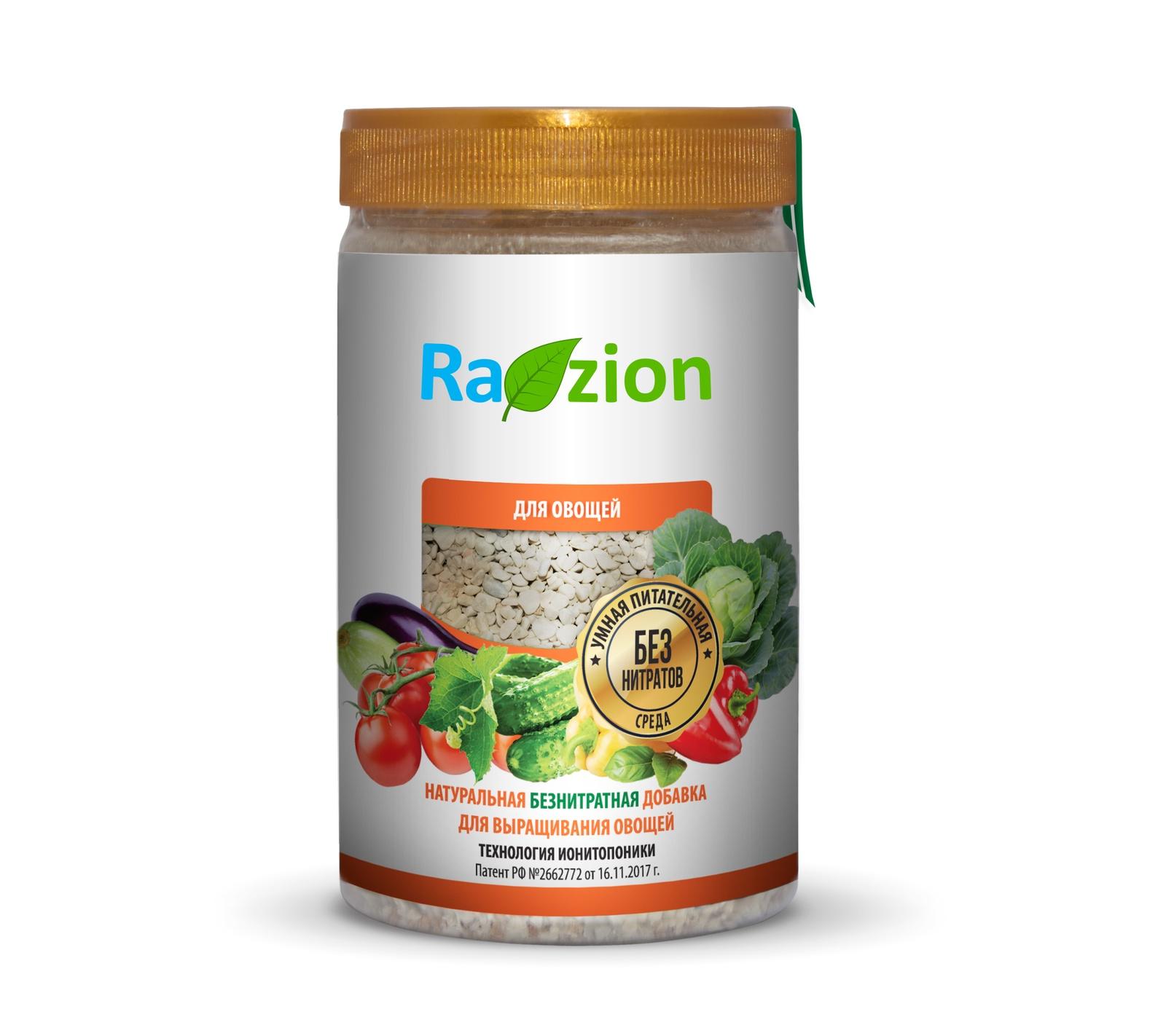 Удобрение RAZION для овощей, комнатных растений, рассады. Улучшитель грунта