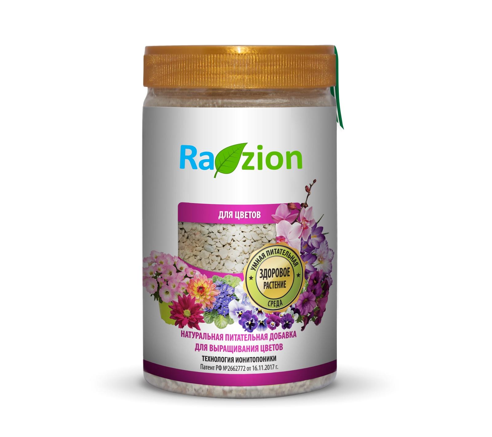Удобрение RAZION для цветов, комнатных, домашних, для дачи. Улучшитель грунта