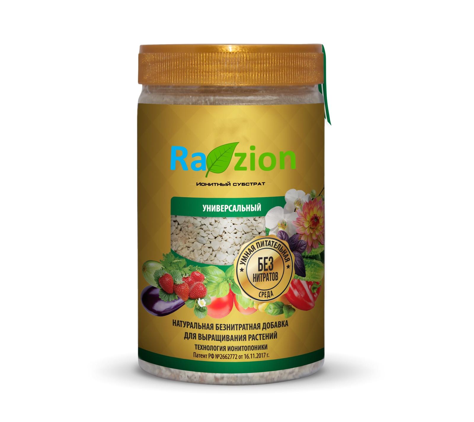 Удобрение RAZION улучшитель грунта универсальный. Комнатные растения и рассада001Ионитный субстрат обеспечивает интенсивный рост растений, развитие сильной корневой системы, повышает урожайность зеленных, овощных и плодово-ягодных культур, сокращает сроки созревания. Способствует раннему и длительному цветению садовых цветов. RAZION может использоваться как самостоятельно, так и в виде малых добавок к любым основам (деградированные грунты, пески, перлит, вермикулит, разбалансированная почва любого состава и др.).Идеально подходит для выращивания рассады.Содержит в 60 раз больше питательных элементов, чем самый плодородный грунт.Экологически безопасен. Не является минеральным удобрением, не содержит нитратов, гормонов и ускорителей роста.Способствует адаптации и приживаемости растений после пересадки.Продуктивен до 10 лет.Рекомендован для прямого контакта с корневой системой.Оптимальное соотношение питательных элементов для гармоничного роста и цветения садовых и комнатных растенийСпособ применения:Перемешайте ионитный субстрат RAZION с грунтом, посадите растение, полейте водой. Рекомендуемое соотношение: 1 столовая ложка субстрата (30 г) на 1 литр грунта. Ограничений по количеству вносимого субстрата нет. Внесение большего количества субстрата позволит только повысить эффективность его работы и продлить срок полезного действия.