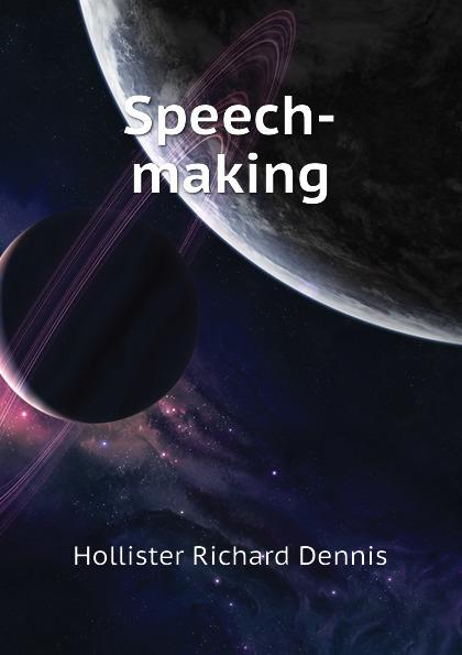 Hollister Richard Dennis Speech-making футболка hollister артикул 612220127