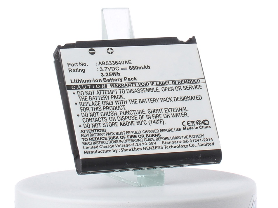 Аккумулятор для телефона iBatt AB533640CU, AB533640AE, AB533640CE, AB563850DE, AB533640AECSTD, CS-SMG600SL для Samsung S3600, M8800, SGH-G600, GT-3600i, SGH-G400, SGH-F490, SGH-F330, SGH-F268, SGH-F338, SGH-G600i, SGH-G608, SGH-J630 samsung sgh i900 8gb