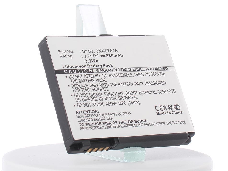 Аккумулятор для телефона iBatt BC60, BK60, BK61, CFNN1041 для Motorola A1600, A1800, EX112, EM30, SLVR L7, ROKR E8, RAZR V3x, SLVR L9, Z6c, I425, EX115, SLVR L7E, I290, RAZR maxx Ve, BOOST i425, Q700, RIZR V3x, SLVR L71, SLVR L72, VU204