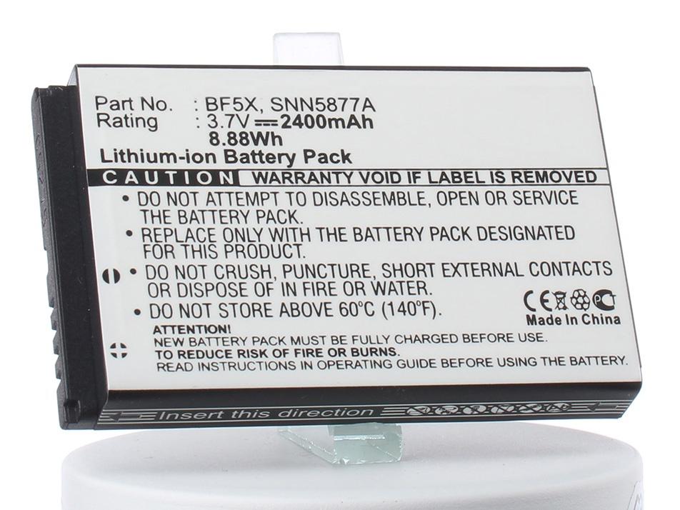 Аккумулятор для телефона iBatt BF5X, HF5X для Motorola MB525, BRAVO (Motorola MB520), Defy, Defy (Motorola MB525 Jordan), MB520 цена