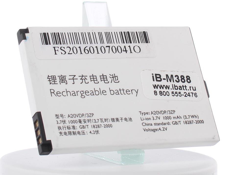 Аккумулятор для телефона iBatt A20VDP/3ZP для Philips Xenium X503, Xenium K700, Xenium F533, Xenium X703, Xenium F511, Xenium X332, Xenium E320, Xenium F322, Xenium K600 philips xenium e570 dark gray