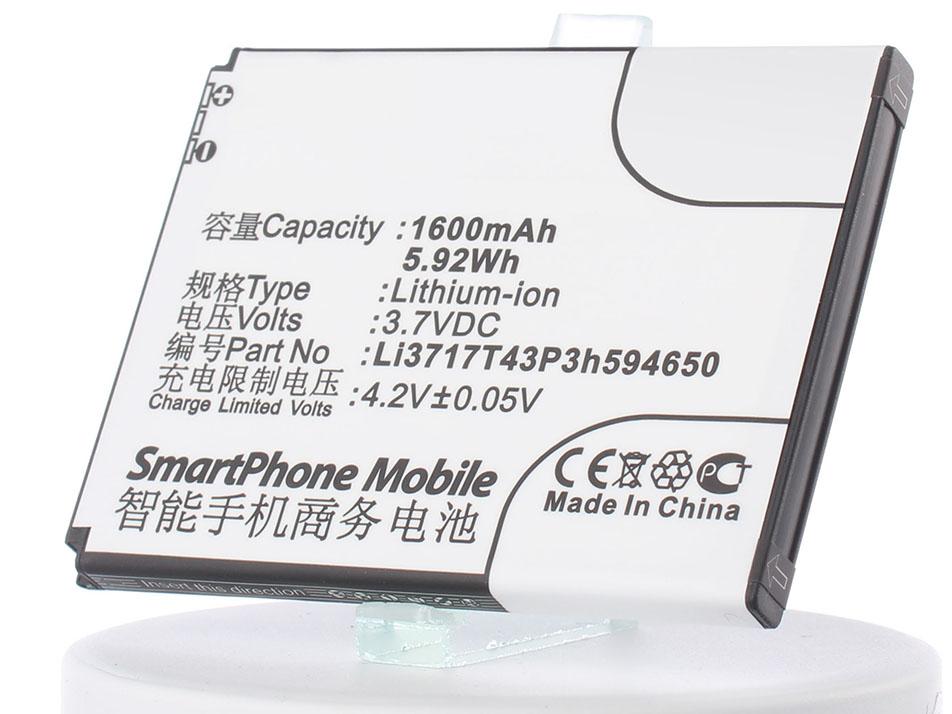 Аккумулятор для телефона iBatt Li3716T42P3H594650, CS-ZTN970XL для ZTE Blade 3, Blade C, V889M, V970, U930, Blade 3 Pro, V930, V807 Blade C, V970M Grand X, V887, Blade 3 (III), U795, V956, Mimosa X, V907, U970, A2, N861 (Warp 2), N880F