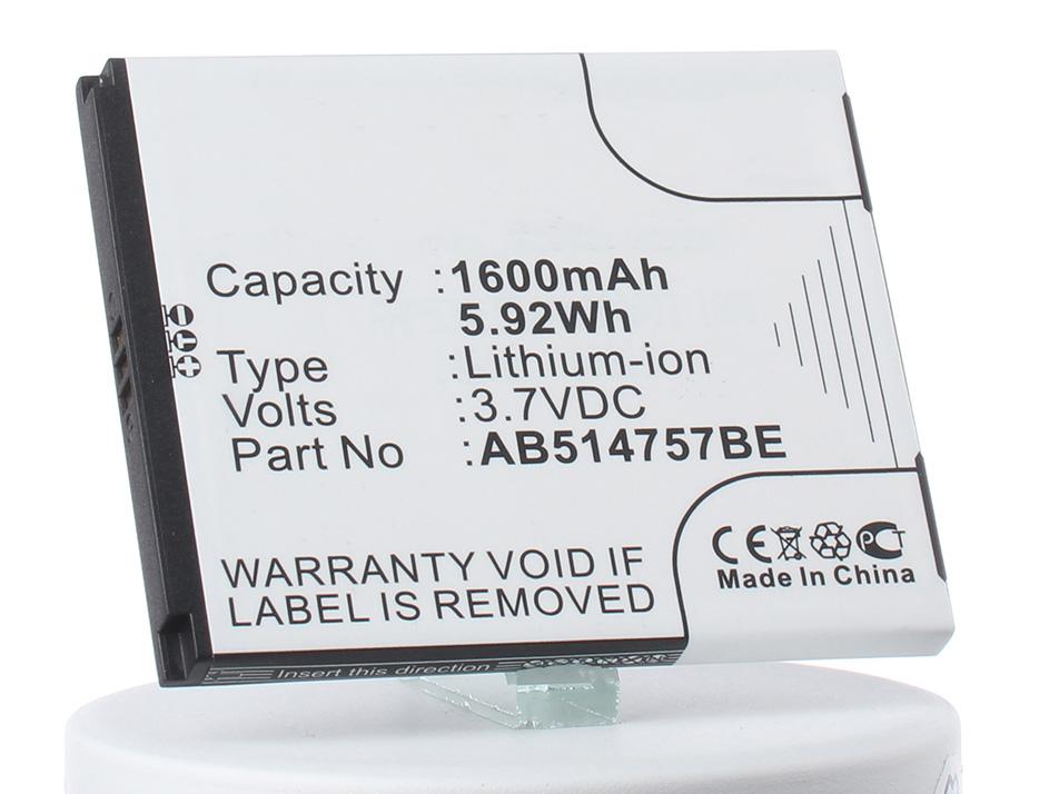 Аккумулятор для телефона iBatt AB514757BE, AB514757BC для Samsung SGH-i740, SGH-i640, SCH-i859, SGH-i620, SGH-i640v, SGH-i728A аккумулятор для телефона ibatt ib ab514757bc m148