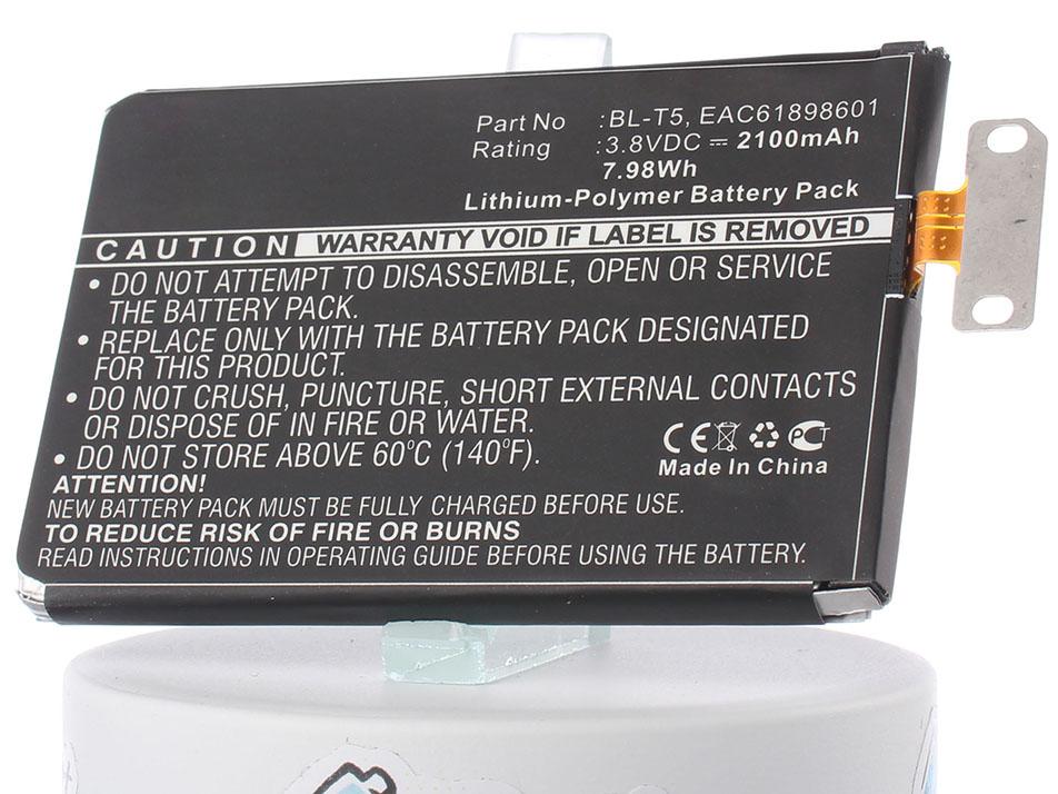 Аккумулятор для телефона iBatt BL-T5, EAC61898601 для LG E960, E975 Optimus G, E970, LS970, E971, E973 Optimus G, E970 Optimus G, F180 Optimus G, E960 Nexus 4 (LG Mako)