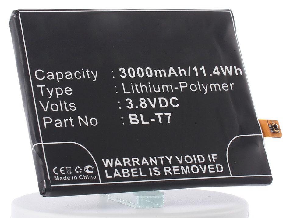 Аккумулятор для телефона iBatt BL-T7 для LG D802, D802 G2, D801, D800 G2, D801 G2, D803 G2, D805 G2, D800
