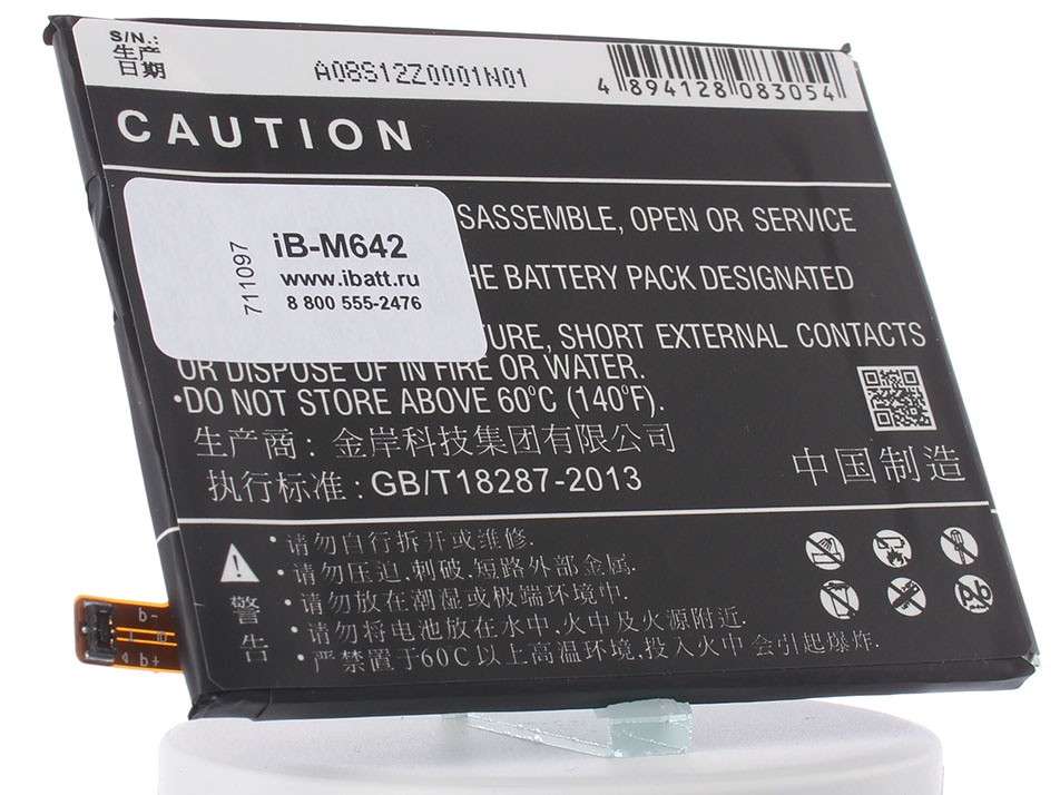 Аккумулятор для телефона iBatt BL216 для Lenovo VIBE Z, K910, K910 (Vibe Z), K910E смартфон lenovo vibe s1