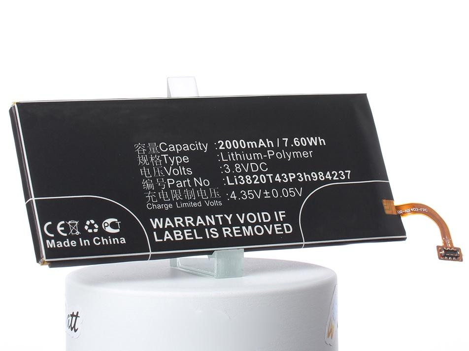 Аккумулятор для телефона iBatt Li3820T43P3h984237 для ZTE Nubia Z5S Mini, NX403A, Nubia Z5S mini (NX403A, NX404H) клип кейс gresso мармелад для zte nubia z11 mini черный