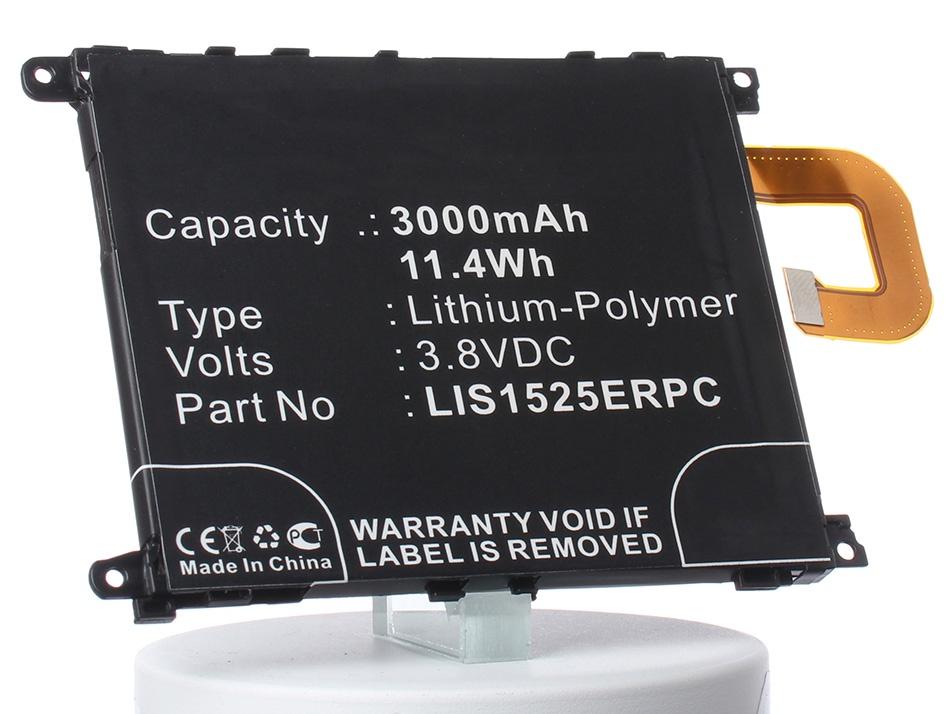 Аккумулятор для телефона iBatt LIS1525ERPC, 1588-4170, AGPB011-A001 для Sony Ericsson C6916, Xperia Z1 (C6902, C6903, C6943), Xperia Z1s LTE (C6916), C6902, C6903