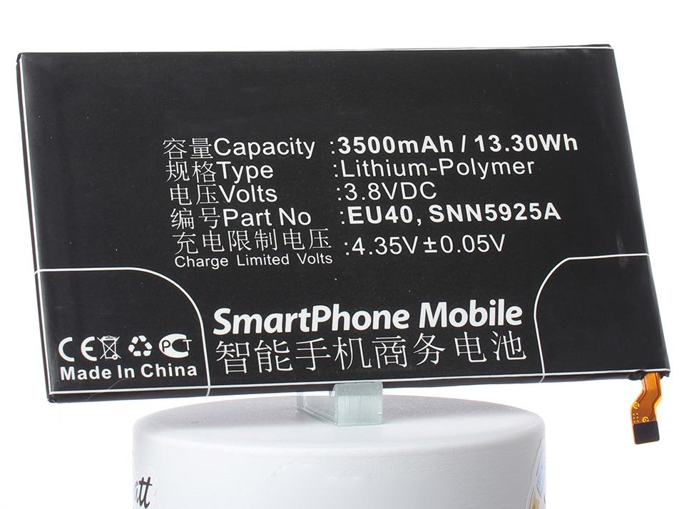Аккумулятор для телефона iBatt EU40, SNN5925A для Motorola DROID MAXX, DROID ULTRA, Droid MAXX (XT1080M), Droid Ultra (XT1080), DROID MAXX 4G LTE цена в Москве и Питере