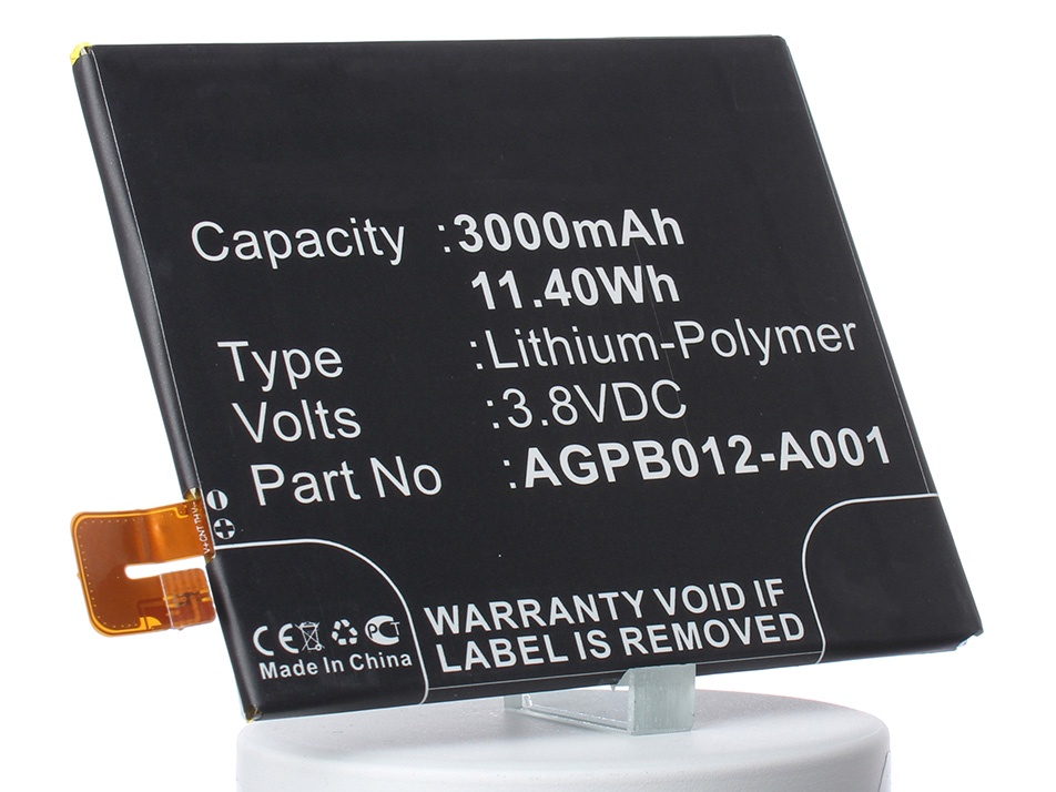 Аккумулятор для телефона iBatt AGPB012-A001, 1277-4767.1 для Sony Xperia T2 Ultra Dual (D5322), XM50h, Tianchi, C5322, Xperia T2 Ultra (D5303, D5306) смартфон sony xperia t2 ultra dual d5322 black