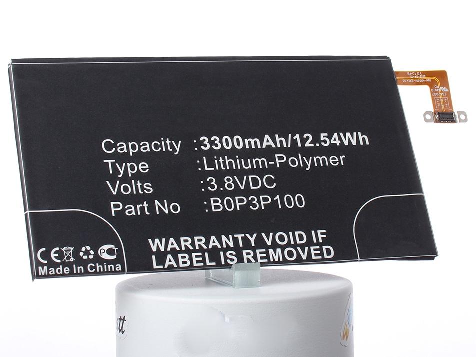 Аккумулятор для телефона iBatt B0P3P100, 35H00211-00M для HTC 803S, 809d, HTC0P3P7, One Max (803n), One Max dual SIM (8060) htc one e9s dual sim lte chestnut