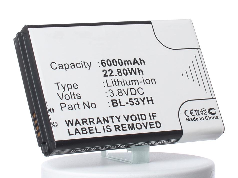 Аккумулятор для телефона iBatt BL-53YH для LG D855 G3, D851 G3, D850 G3, D856 (LG G3 Dual-LTE), VS985 G3, LS990 G3, F400 G3, D830, D850, D850 LTE