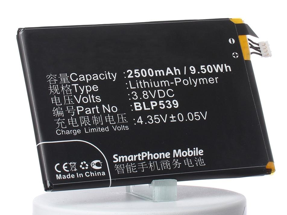 Аккумулятор для телефона iBatt BLP539 для OPPO Find 5, X909, Find 5 (X909), X909t стоимость