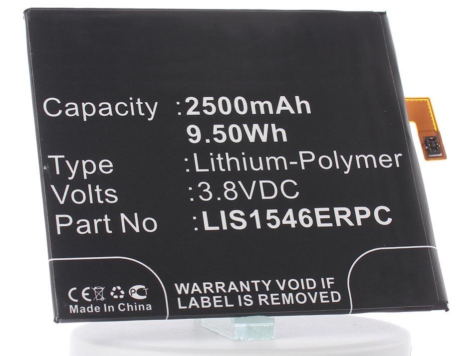Аккумулятор для телефона iBatt LIS1546ERPC для Sony Xperia C3 (D2533), Xperia C3 Dual (D2502), D5102, Xperia C3 Dual (S55T), Xperia C3 Dual (S55U), D2502, D2533