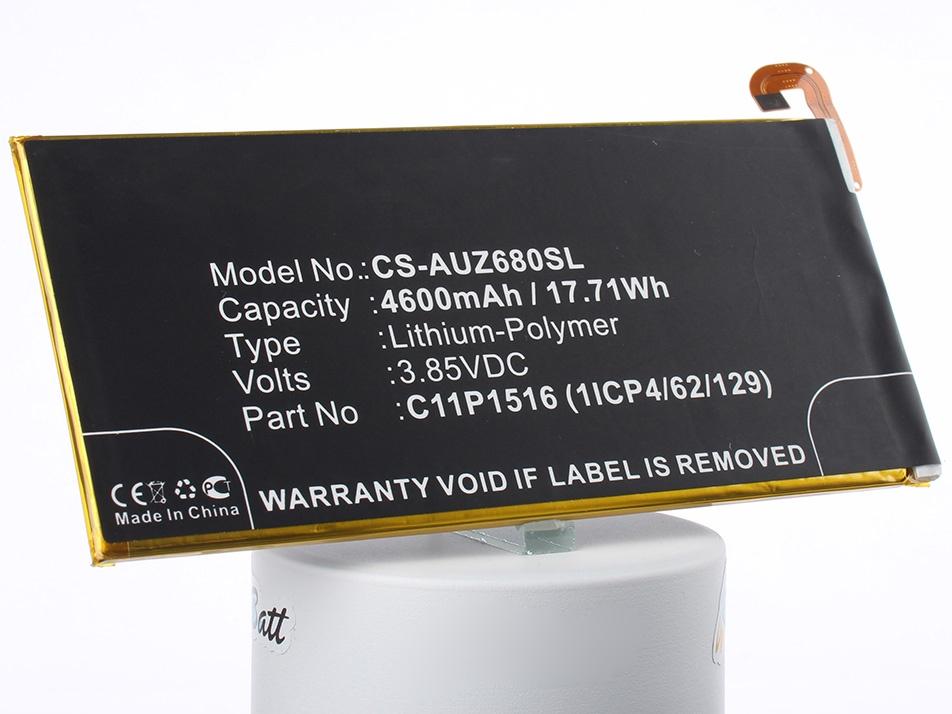 Аккумулятор для телефона iBatt C11P1516 для Asus ZenFone 3 Ultra, ZU680KL, ZenFone 3 Ultra Dual SIM аккумулятор для телефона ibatt c11p1603 для asus zs550kl zenfone 3 deluxe 5 5 zenfone 3 deluxe 5 5 dual sim