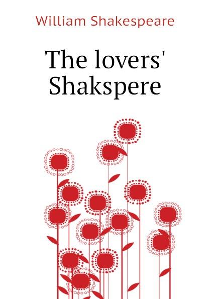 Уильям Шекспир The lovers Shakspere