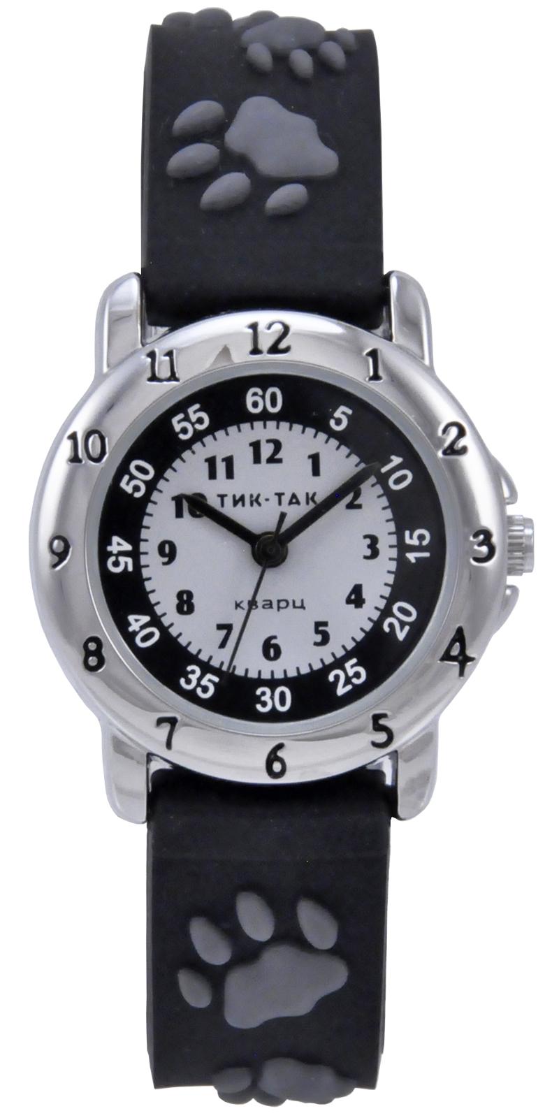 Наручные часы Тик-Так Н105-2 серые лапы тик так н463 серые