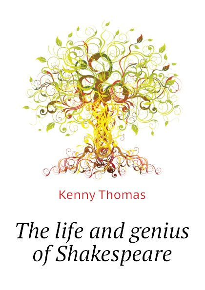 Kenny Thomas The life and genius of Shakespeare the genius of shakespeare