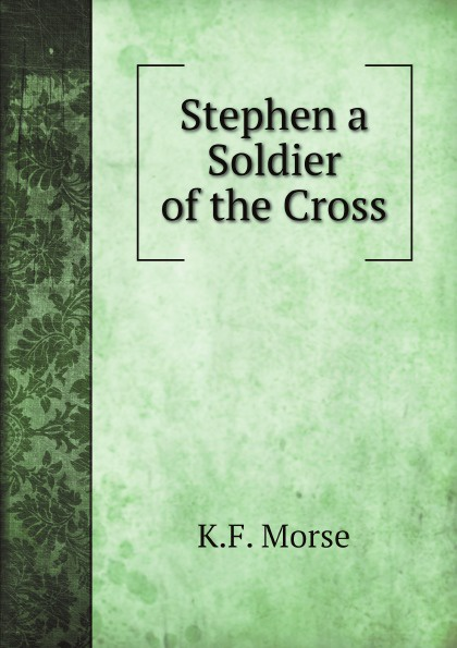 K.F. Morse Stephen a Soldier of the Cross free soldier cross bar gun grey