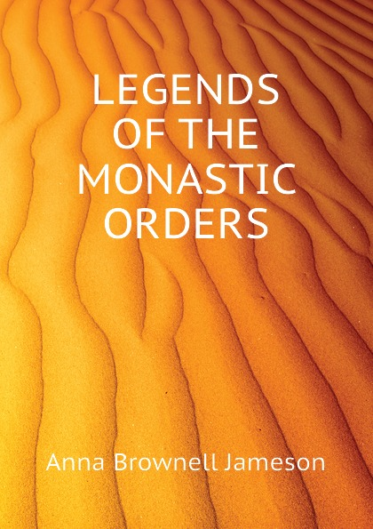 цены на Jameson LEGENDS OF THE MONASTIC ORDERS  в интернет-магазинах