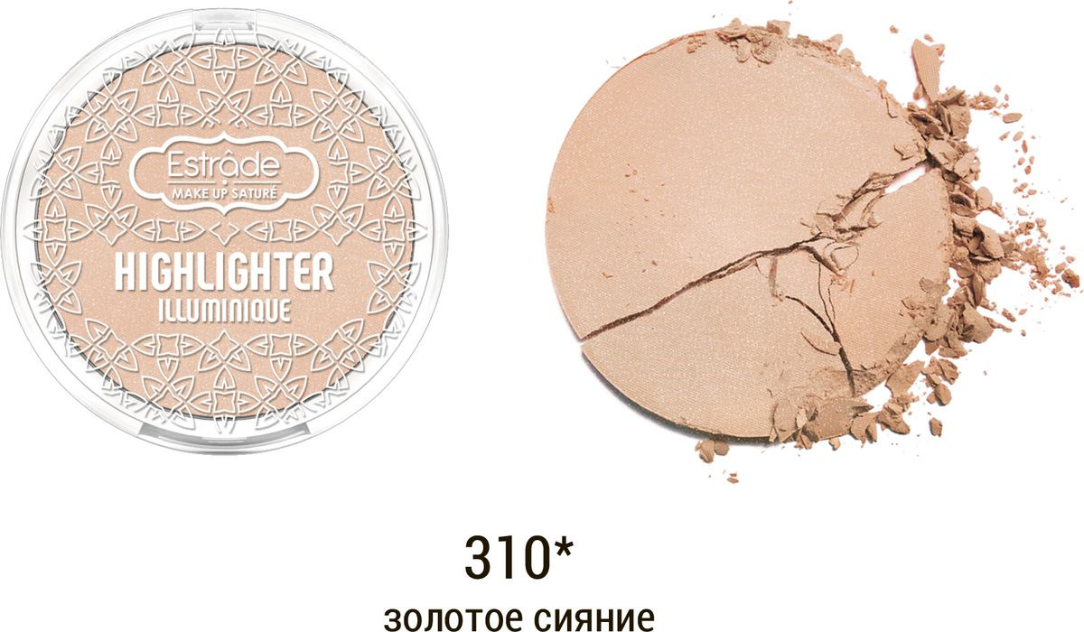 Косметика estrade украина купить что купить из косметики в вене