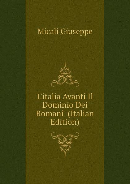 цены на Micali Giuseppe L.italia Avanti Il Dominio Dei Romani (Italian Edition)  в интернет-магазинах