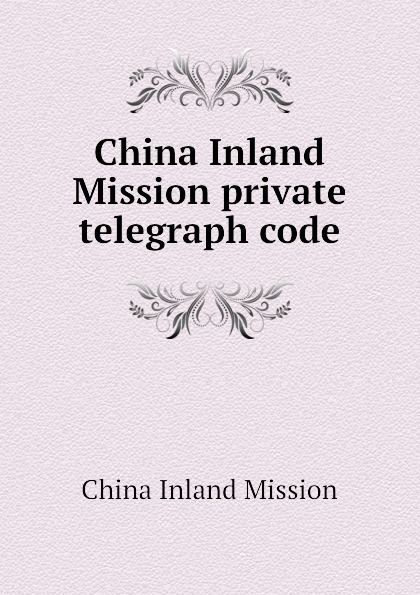 Фото - China Inland Mission China Inland Mission private telegraph code рюкзак code code co073bwbyzk6