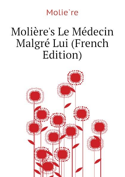 Molière M Le Medecin Malgre Lui (French Edition)