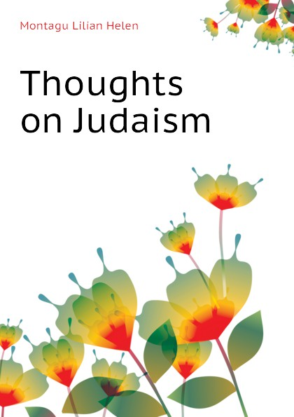 Thoughts on Judaism